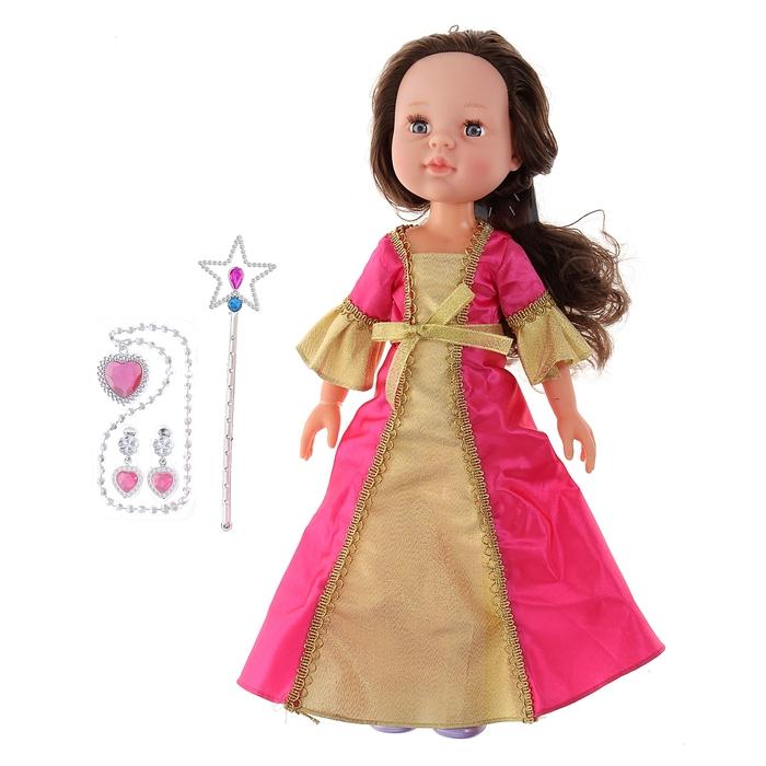 Кукла «Принцесса-2» в бальном платье с аксессуарами, в пакете