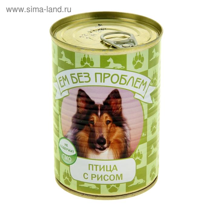 """Корм для собак """"ЕМ БЕЗ ПРОБЛЕМ"""", птица с рисом, ж/б, 410 гр"""