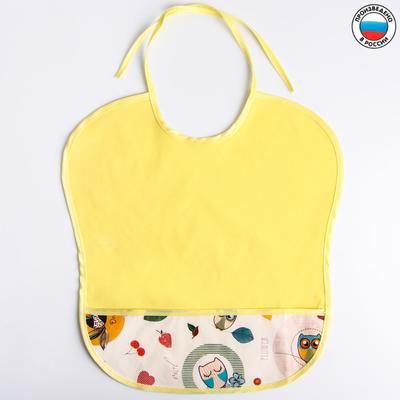 Bib with a pocket oilcloth with PVC coating, with ties, color MIX