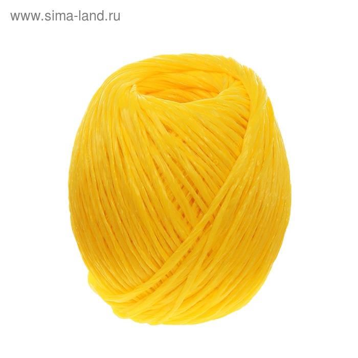 Шпагат полипропиленовый, 110 м, цвет желтый
