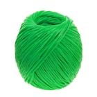 Шпагат полипропиленовый, 110 м, цвет зеленый