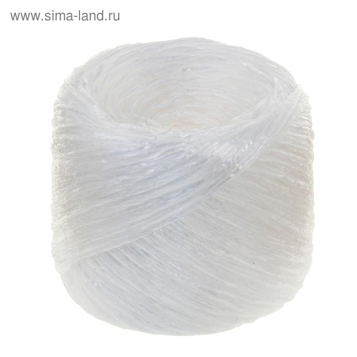 Шпагат полипропиленовый, 330 м, цвет белый