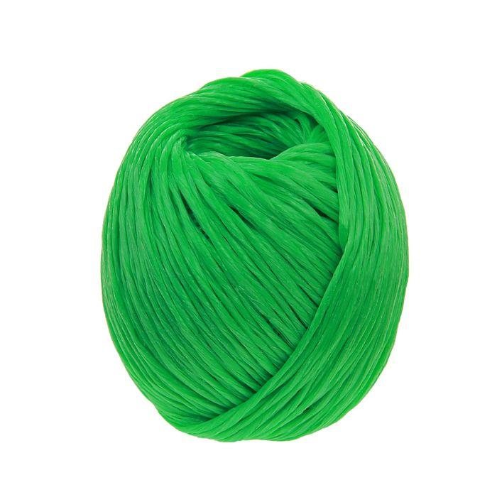 Шпагат полипропиленовый, 60 м, цвет зеленый