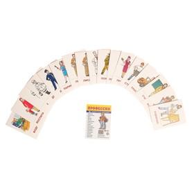 """Карточки обучающие """"Профессии"""" 16 шт., 6,3 х 8,7 см"""