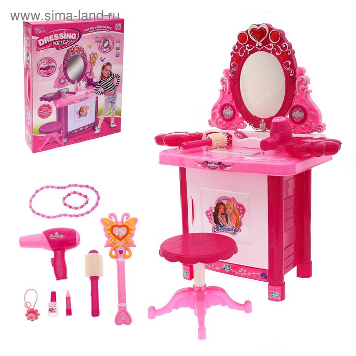 """Игровой набор """"Маленькая модница"""": столик с зеркалом, стульчик, волшебная палочка, фен, аксессуары, со светом и звуком, высота 72 см, работает от батареек"""