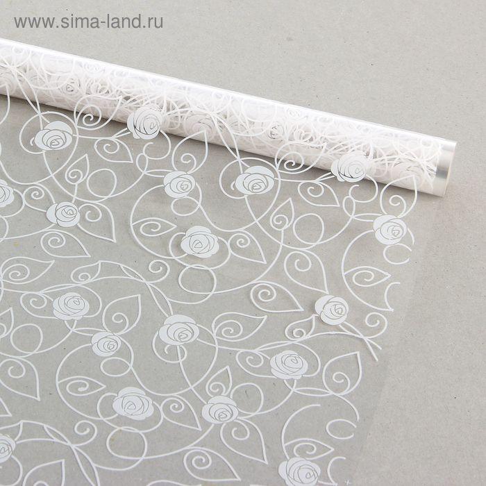 """Пленка для цветов """"Dolce-vita"""" белый 700 мм х 8.5 м"""
