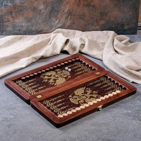 "Backgammon ""eagle headed"" anterior, ash"