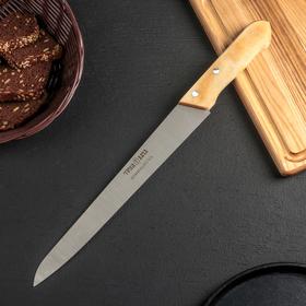 Нож для мяса «Гастрономический», лезвие 26 см, деревянная рукоять
