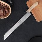 Нож кухонный «Универсал», лезвие 33 см, с деревянной ручкой - фото 375366
