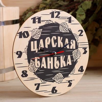 """Часы банные """"Царская банька!"""" березовый лист, Ø25 см"""