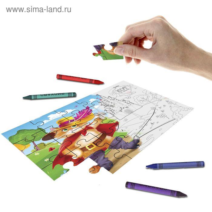 """Пазл-раскраска 2 в 1 """"Кот в сапогах"""" с восковыми карандашами"""