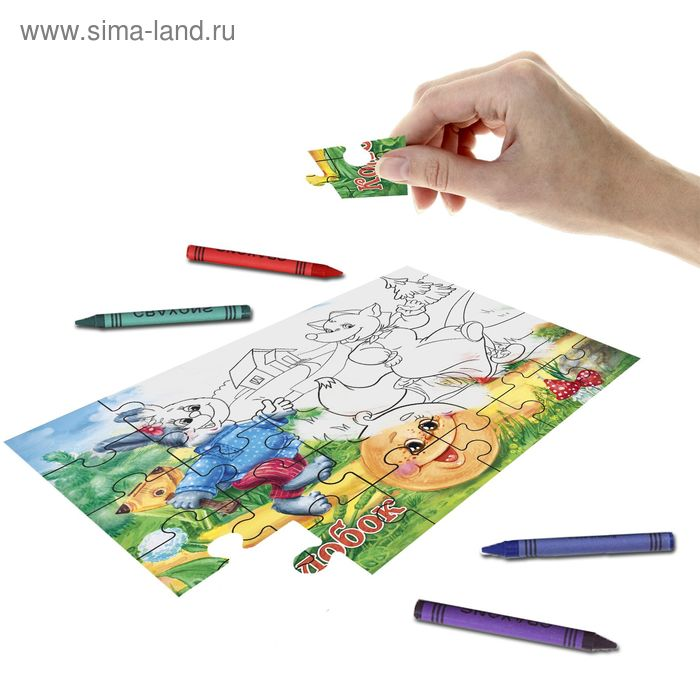 """Пазл-раскраска 2 в 1 """"Колобок"""" с восковыми карандашами"""