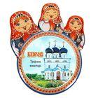 "Magnet dolls ""Kirov. Trifonov monastery"""