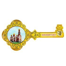 Магнит в форме ключа «Нижневартовск» в Донецке