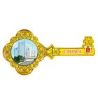 Магнит в форме ключа «Самара»