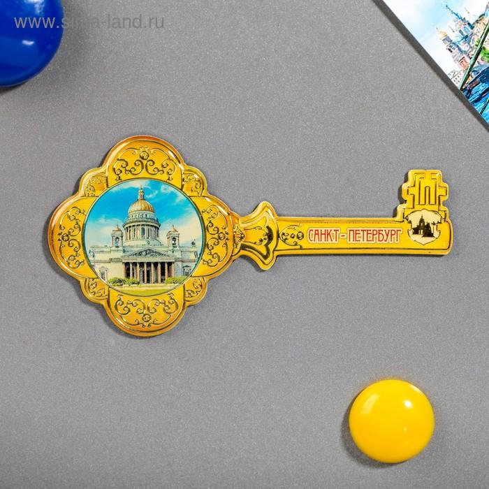 "Магнит в форме ключа ""Санкт-Петербург"""