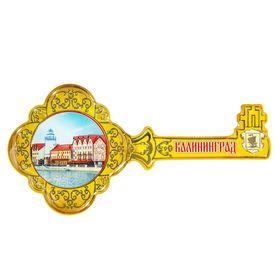 "Magnet in the shape of a key ""Kaliningrad"""