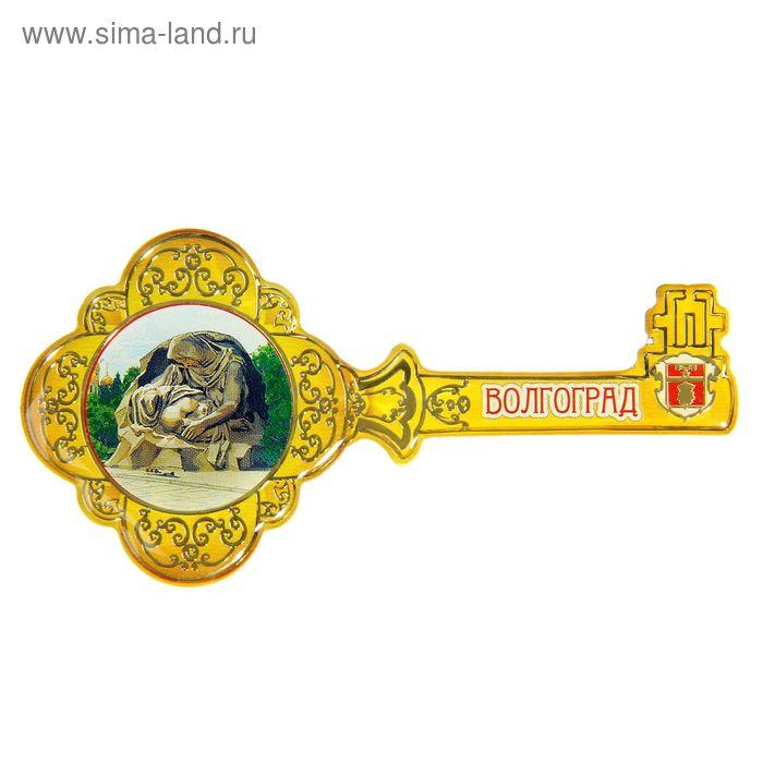 """Магнит в форме ключа """"Волгоград"""""""