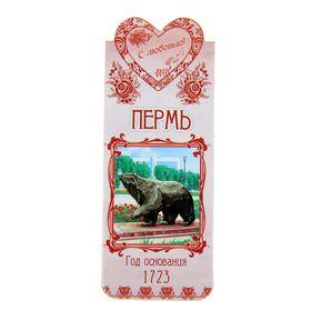 Закладка «Пермь» Ош