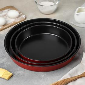 "A set of forms for baking ""Renard. Circle"", 3 PCs: 32/28/24 cm, non-stick coating"