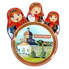 Магнит с матрёшками «Новокузнецк»