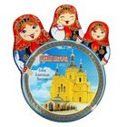 "Magnet dolls ""Nizhny Novgorod. Alexander Nevsky Cathedral"""