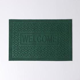 Коврик придверный без окантовки «Welcome. Ромбы», 38×58 см, цвет МИКС