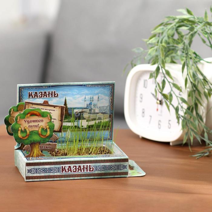 """Растущая травка в открытке """"Казань"""""""