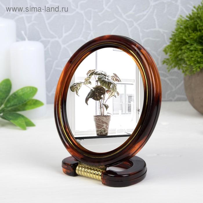 Зеркало складное-подвесное, круглое, d=9см, двустороннее, с двукратным увеличением, цвет янтарный