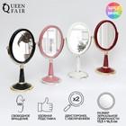 Зеркало настольное, овальное, двустороннее, с двукратным увеличением, со стразами, цвет МИКС