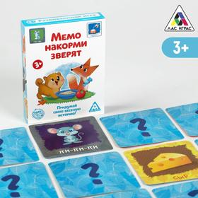 "MEMORY Board game ""Feed the animals"""