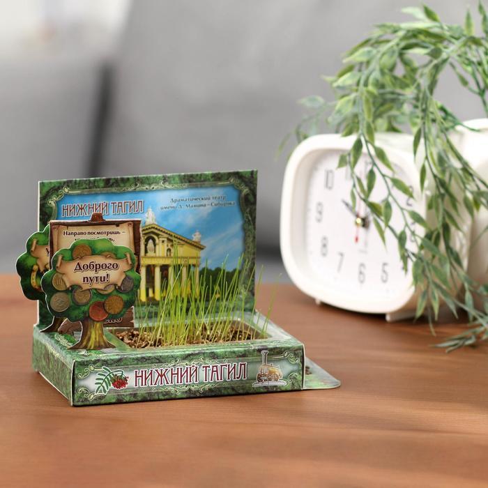 Растущая травка в открытке «Нижний Тагил» - фото 703846