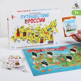 Настольная игра «Путешествие по России», 7+