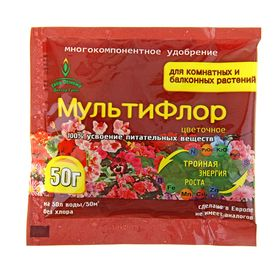 Dry fertilizer in chelated form Multiflor flower for indoor plants Pak. 50 gr.