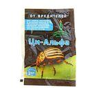 Средство от насекомых-вредителей Ци-Альфа 1 мл