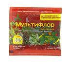 Сухое удобрение в хелатной форме МультиФлор подкормочное для комнатных растений 50 гр.