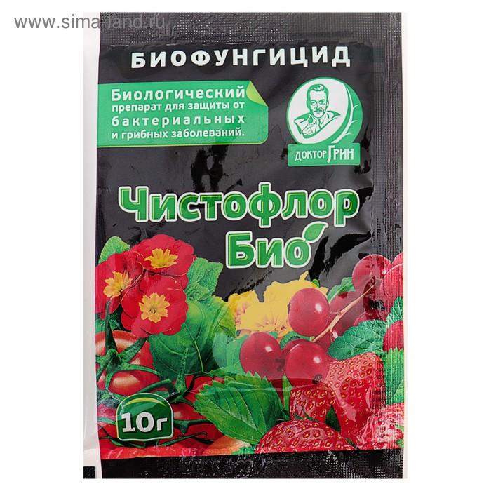 Средство от болезней растений Чистофлор Био 10 г