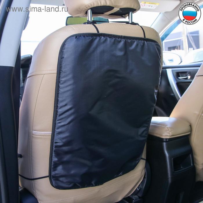 Защитная накидка на спинку сиденья 3-х слойная, цвет чёрный