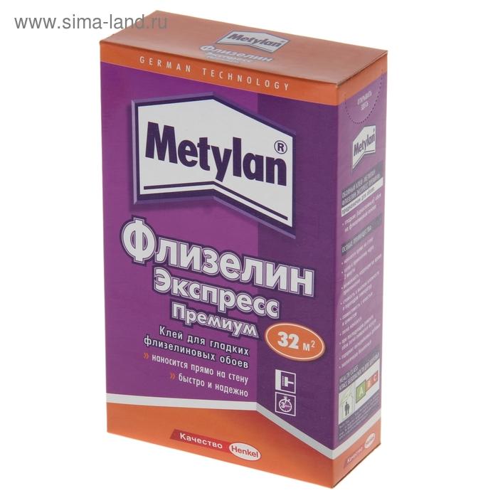 Клей Metylan флизелин экспресс премиум, 250 г