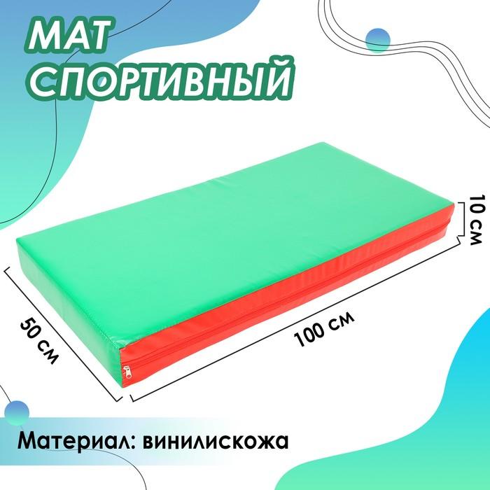 Мат гимнастический, винилискожа, 1000х500х100, цвет красный/зелёный