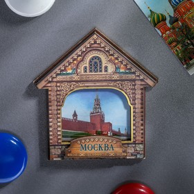 "Magnet in the form of a house ""Moscow"""