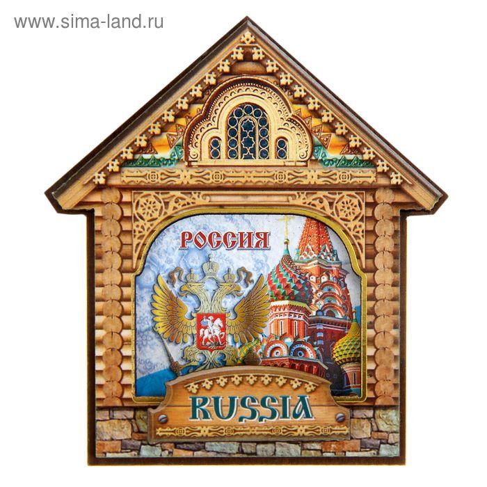 """Магнит в форме домика """"Russia"""""""