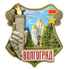 "Magnet ""Volgograd. All Saints Church"""