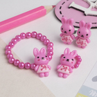"Children set ""Vibracula"" 3 items: clip-on earrings, bracelet, ring, curly, MIX color"