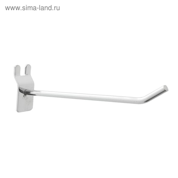 Крючок для торгового оборудования, L=12, цвет серебро