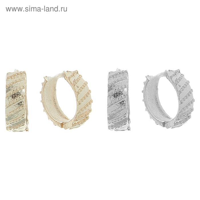 """Серьги-кольца """"Мини"""", цвет МИКСd=1,2см"""
