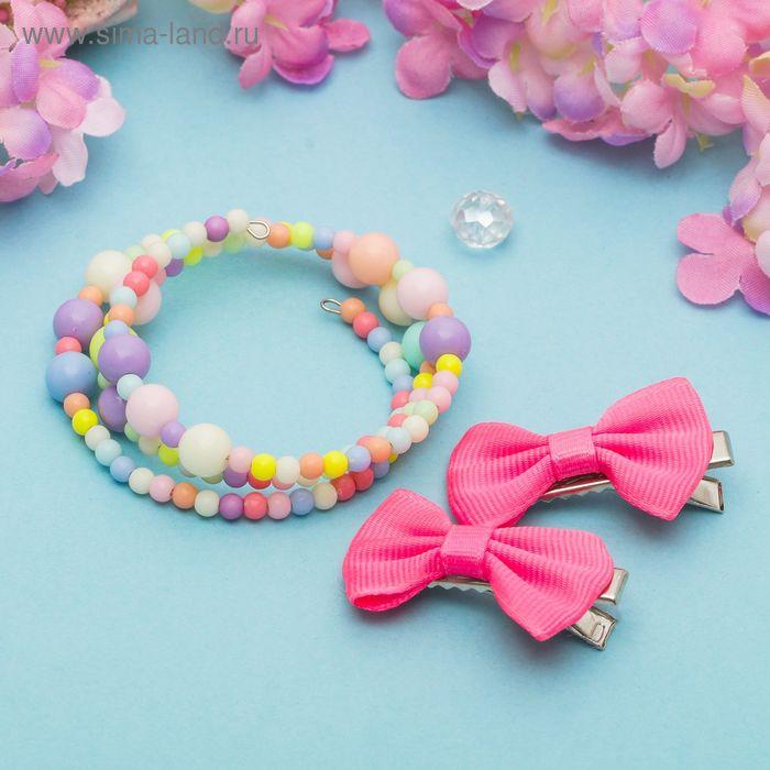 """Набор детский """"Выбражулька"""" 3 предмета: 2 заколки, браслет, бантики с бусинками, цвет МИКС"""
