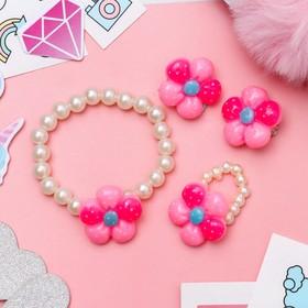 Набор детский 'Выбражулька' 3 предмета: клипсы, браслет, кольцо, цветок, цвет МИКС Ош