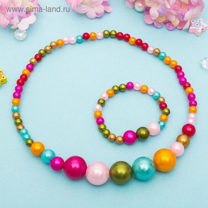 """Набор детский """"Выбражулька"""" 2 предмета: бусы, браслет, шарики, цвет МИКС"""