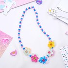 """The beads baby """"Vibracula"""" flower meadow MIX color"""